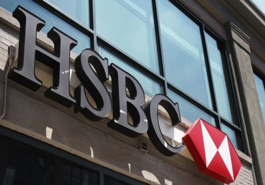 Entrance to a HSBC Bank branch in New York