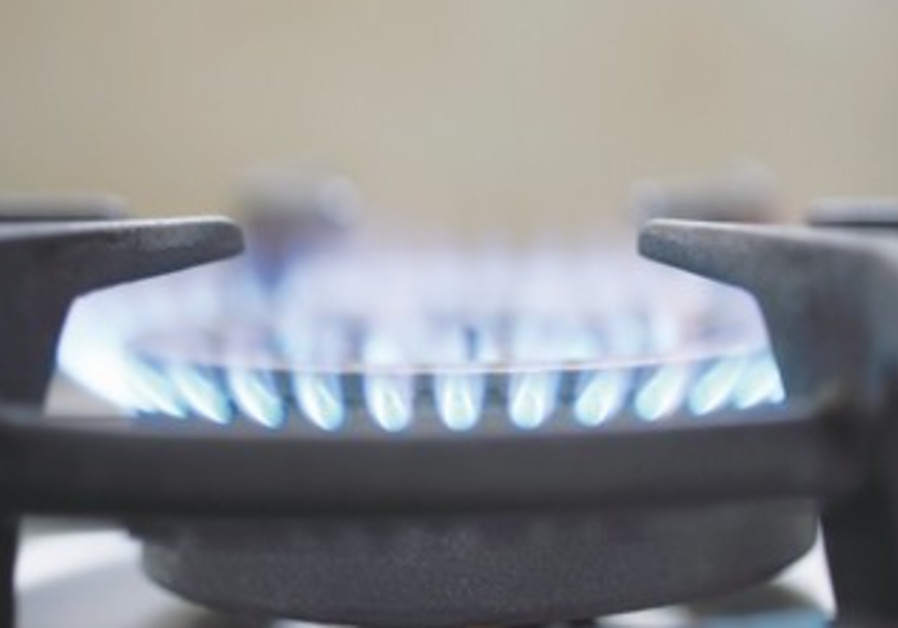 A gas burner [illustrative photo]