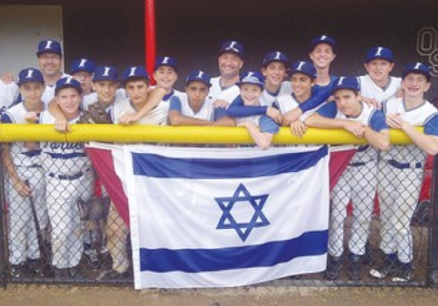 THE ISRAEL national little league team