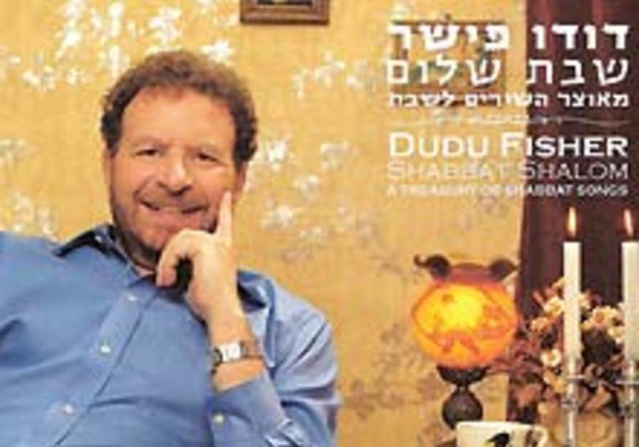 Jewish Discs: 'Shabbat Shalom: A Treasury of Shabbat Songs'