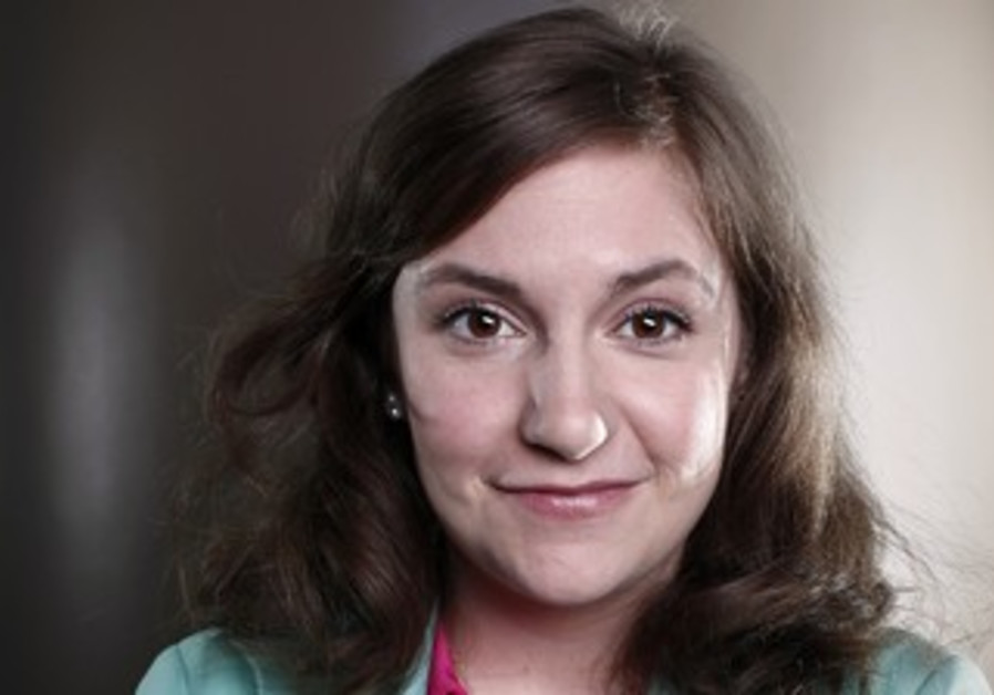Girls creator, writer and director Lena Dunham