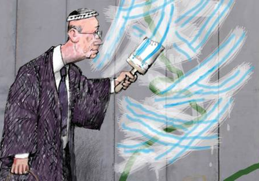 Undoing the State of Israel