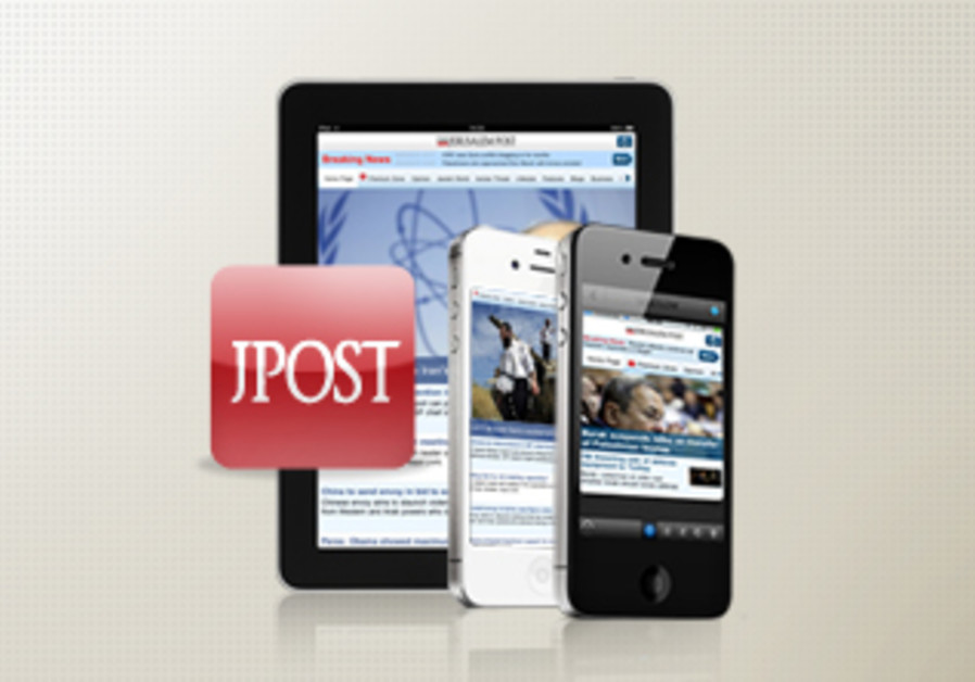 Jerusalem Post mobile apps