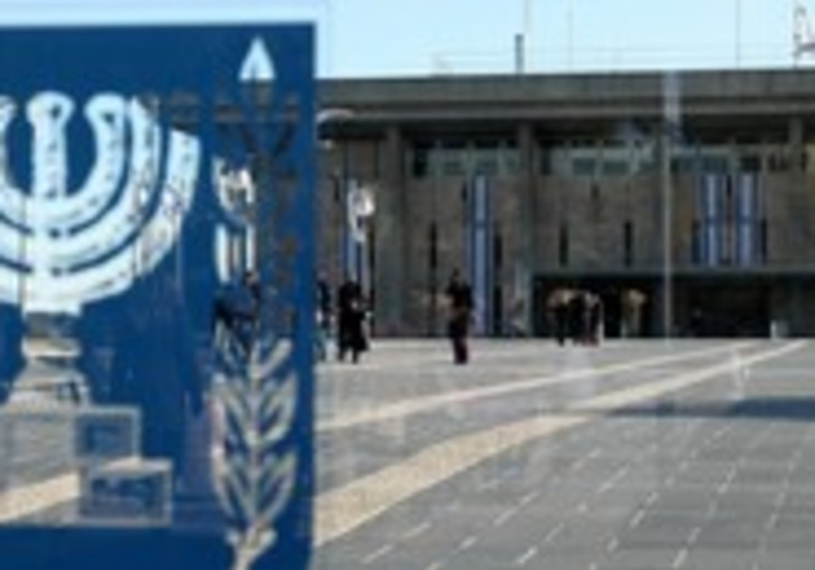 Knesset building.