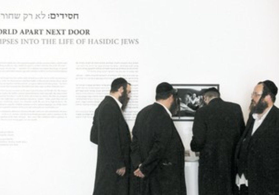 Haredim visit the Israel Museum