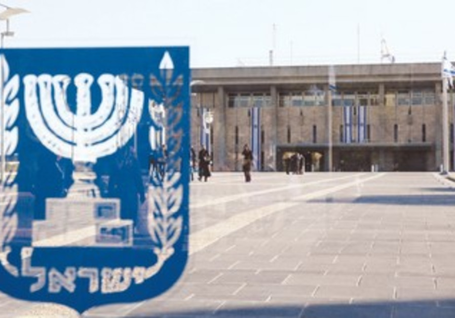The Knesset in Jerusalem