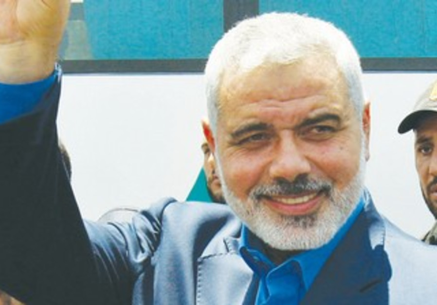 Hamas's Haniyeh enters Egypt through Rafah