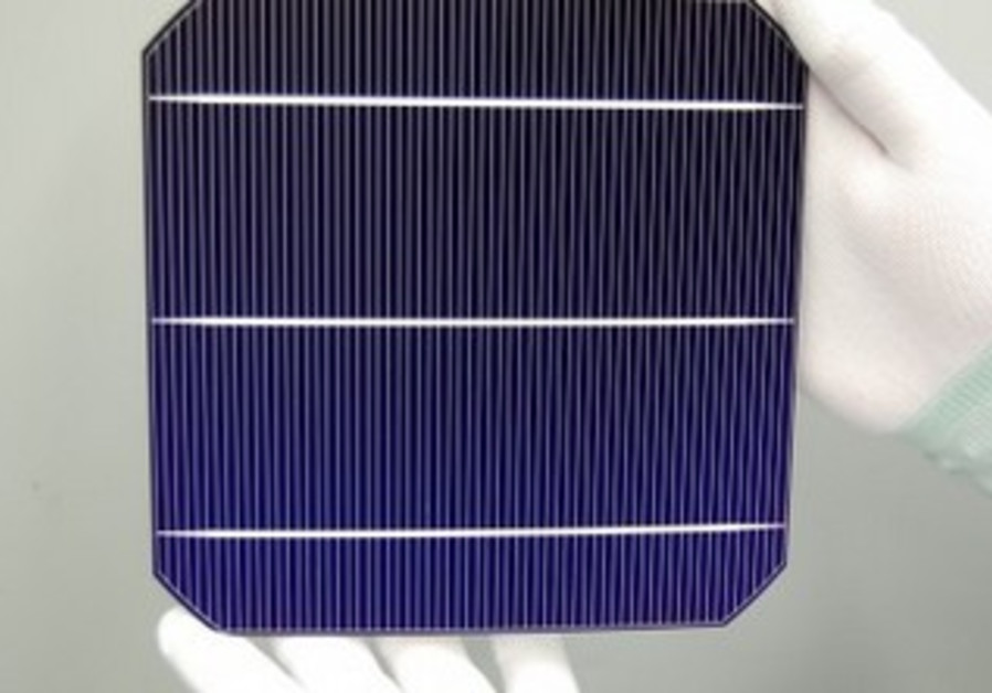 bSolar bifacial solar panel