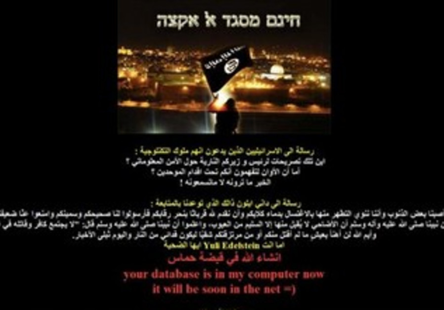 Website of Minister Yuli Edelstein hacked