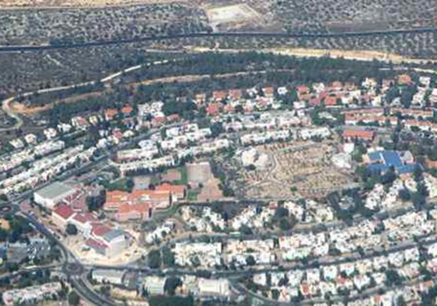 Vue aérienne d'Ariel en Judée-Samarie
