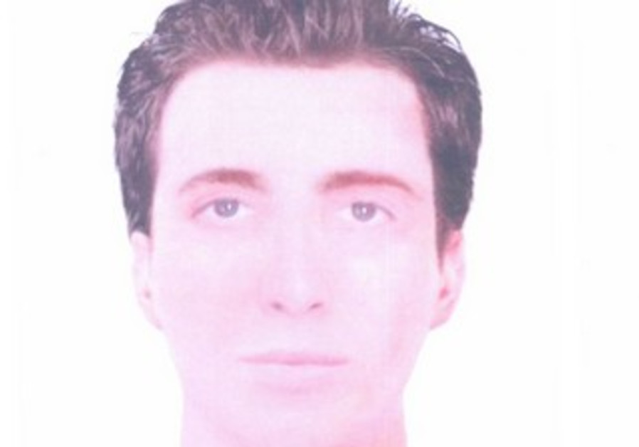 Suspect in Bulgaria bombing