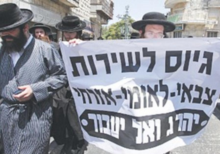HAREDI MEN march to protest 'Tal Law' alternatives