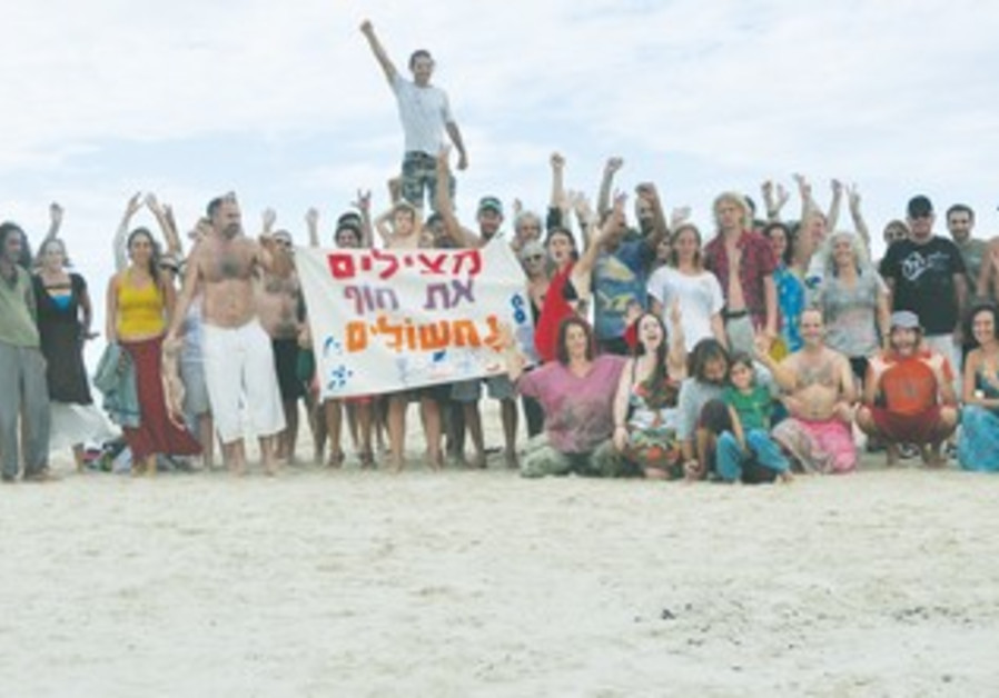 Protest against planned tourist project