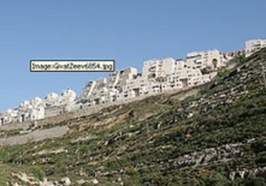 US, UN, EU, deplore Givat Ze'ev project