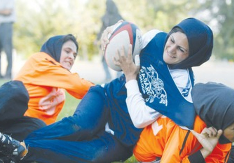 Iranian women in 'Salam Rugby' documentary.