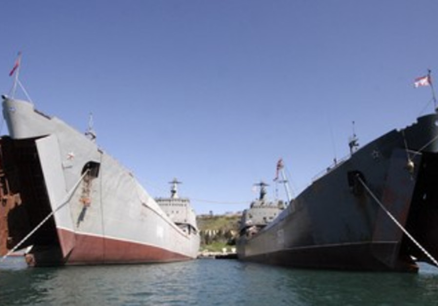 Russian naval landing ships [file photo]