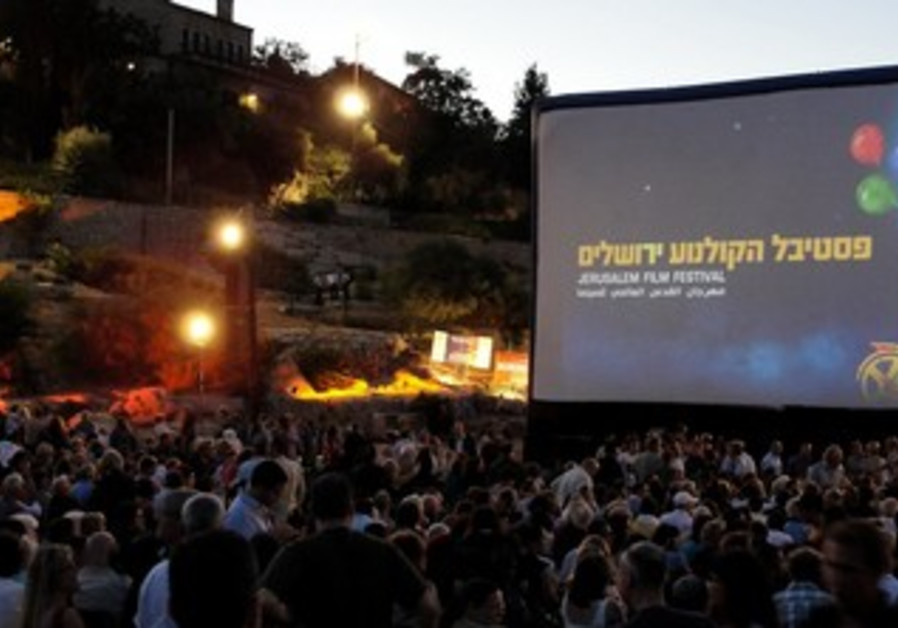 Opening night of the Jerusalem Film Festival