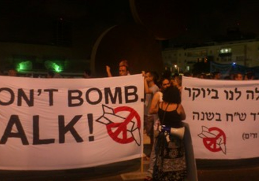 Anti-war sign at Tel Aviv protest.