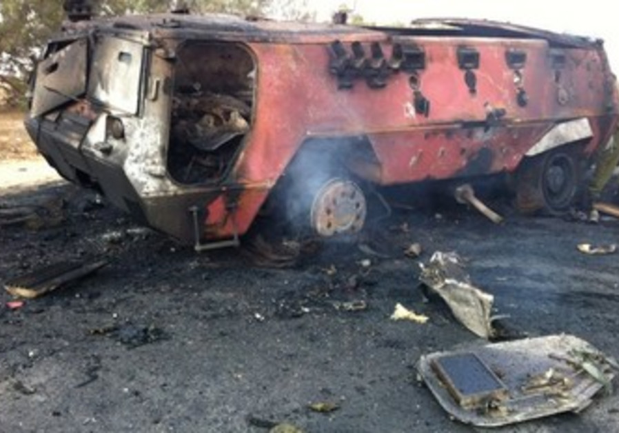 Exploded vehicle in Sinai Attack.