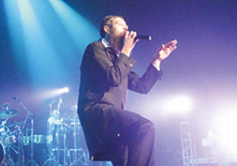 Haredi 'Star is Born' to break 'Idol' mold - Jewish World