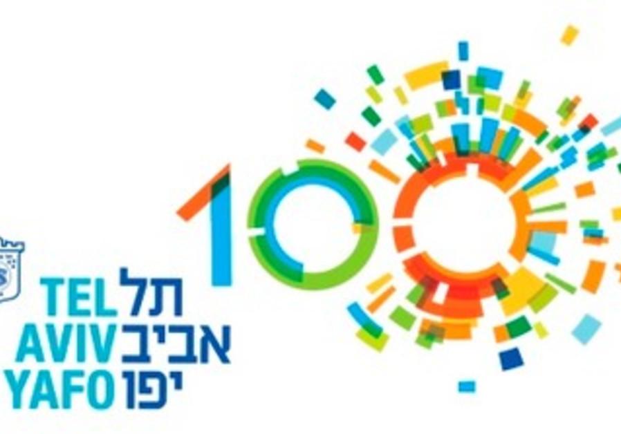 Tel Aviv Yafo Logo
