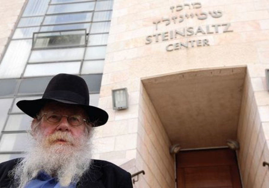 Talmudic sage for the masses