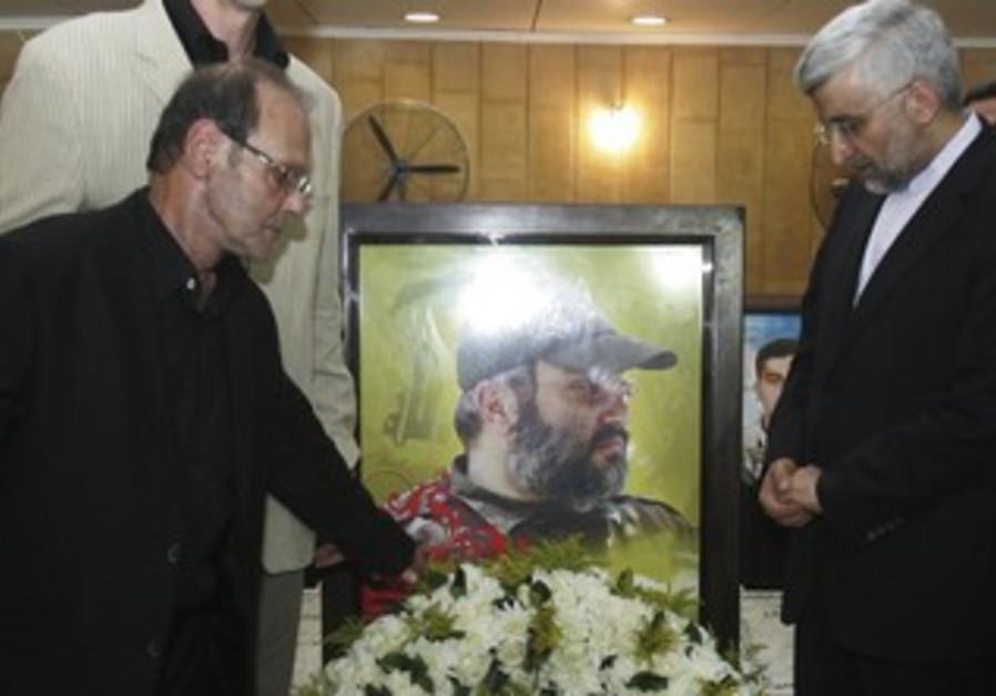 Jalili honors Hezbollah's Mugniyeh in Beirut