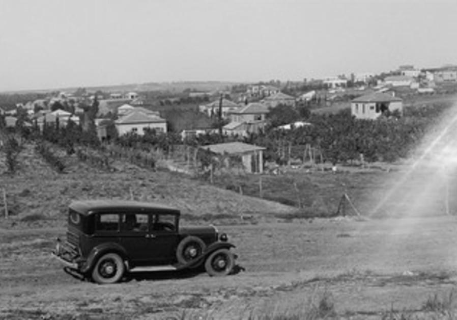 Bnei Brak (circa 1930)