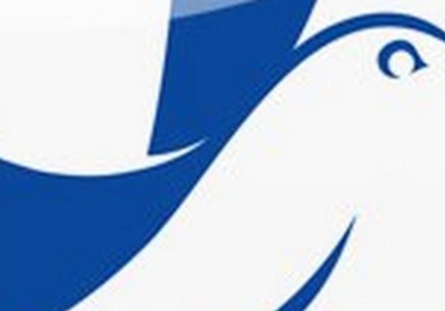 Swiss World Peace Academy logo