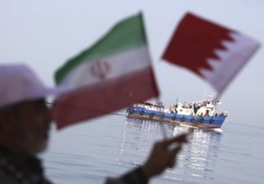 Iranian waves Iran and Bahrain flags