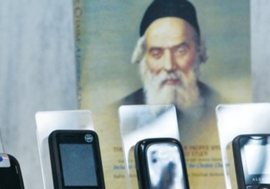 Kosher cellphones