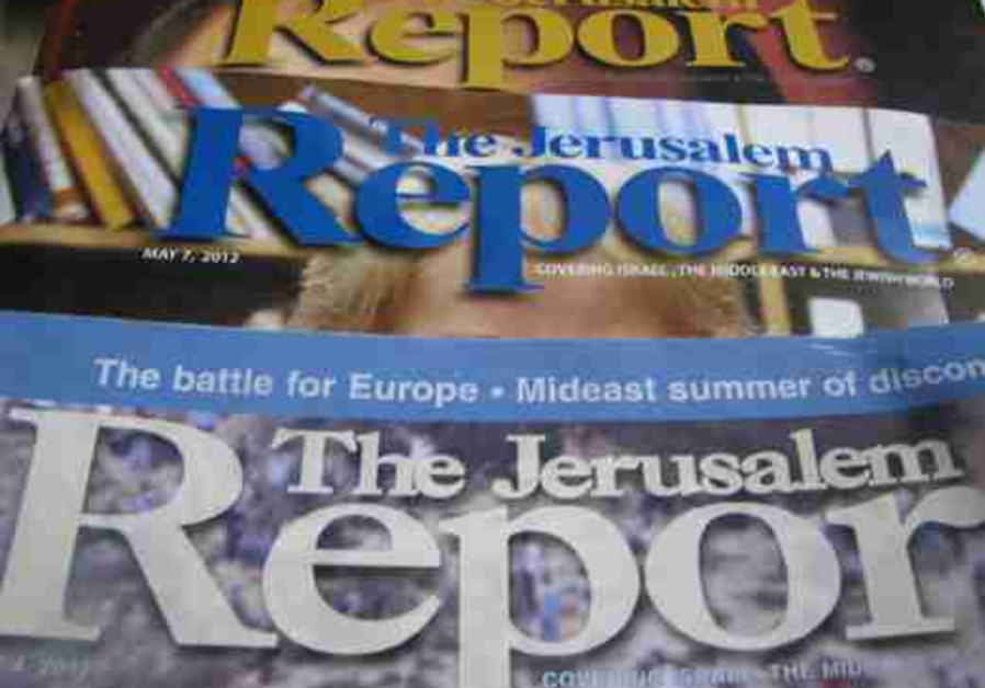 Jerusalem report logo