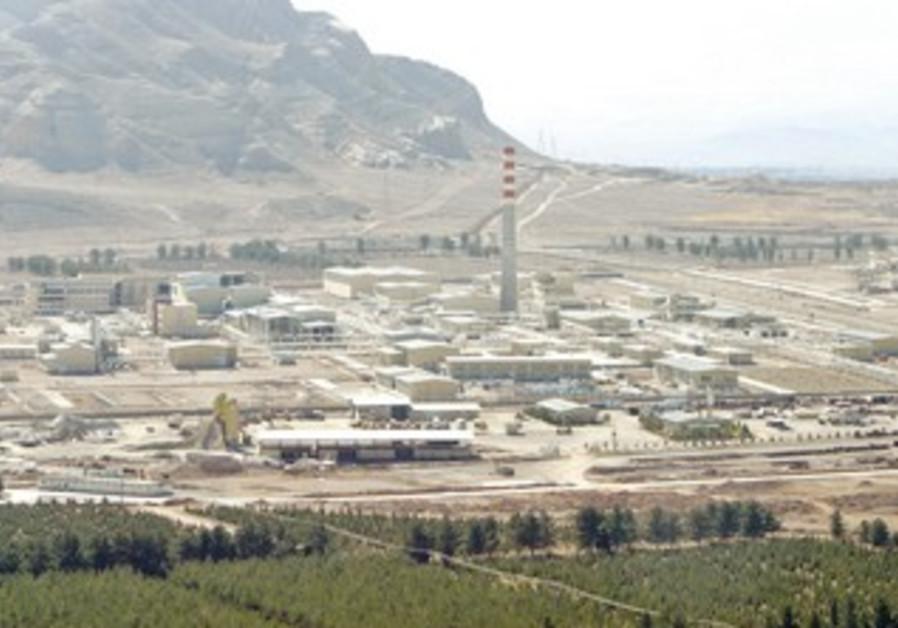 Uranium-processing site in Isfahan