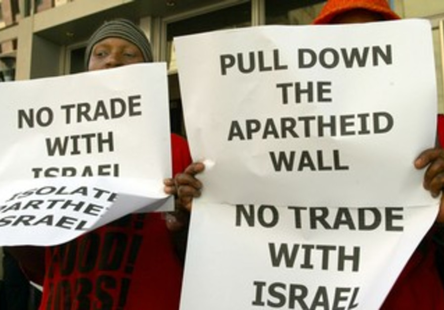 South Africans protest Israel [file]