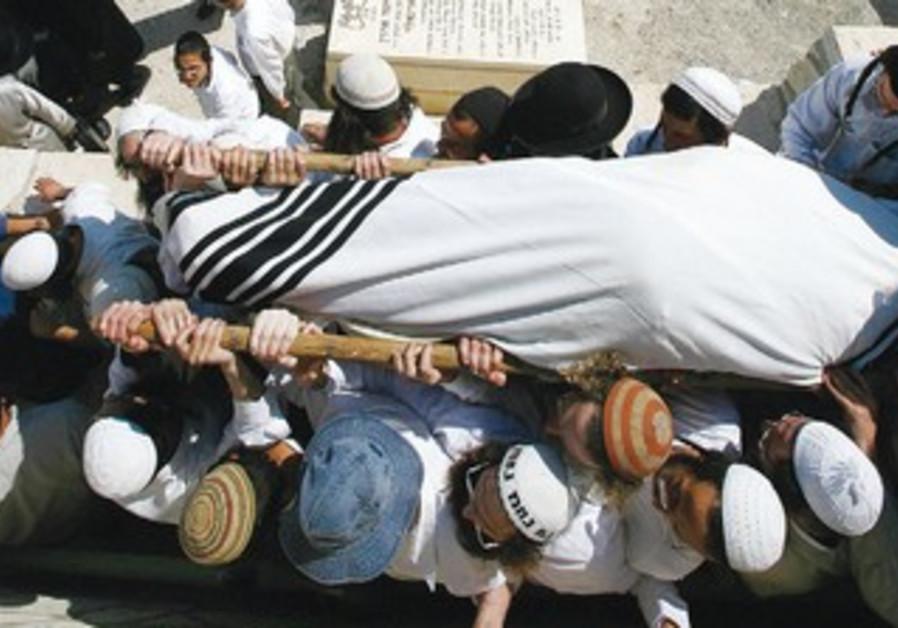 Jewish Burial