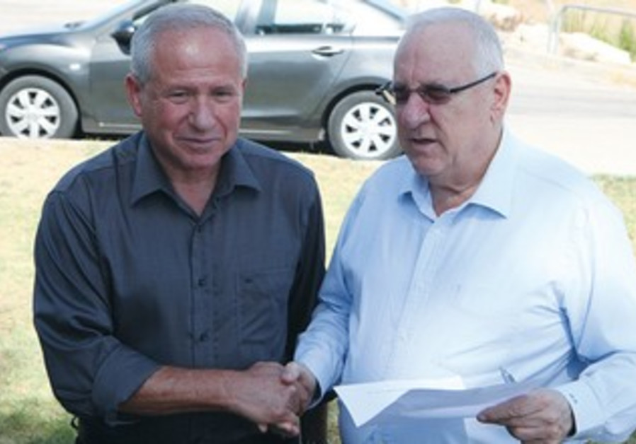 Rivlin with Dichter