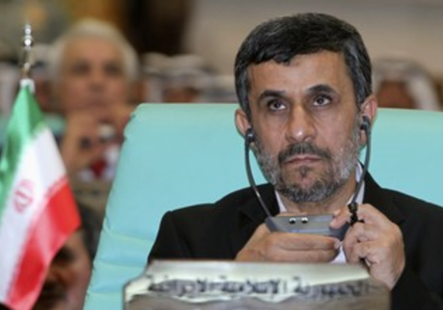 Iranian Presidnet Ahmadinejad at OIC in Mecca