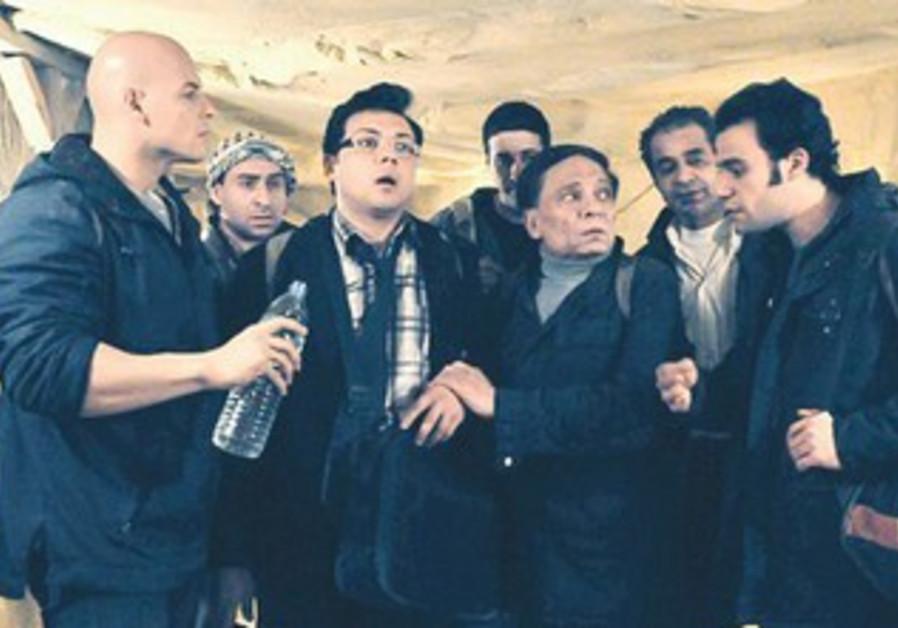 Scene from Egyptian TV show 'Firqat Naji Atallah'