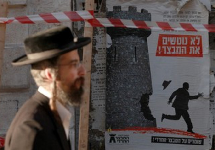 Orthodox ad against tal law in mea shearim