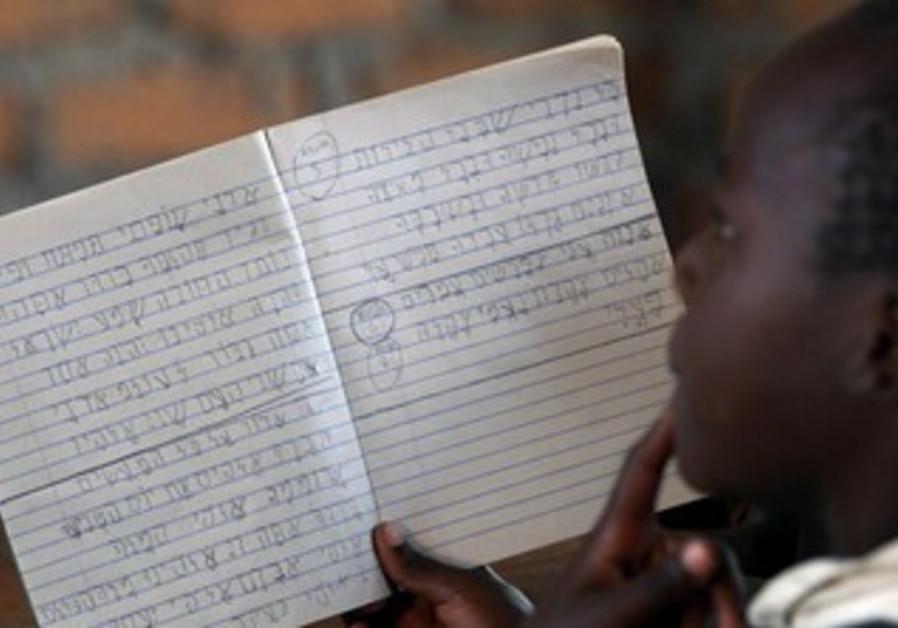 Hebrew homework in Mbale east of Uganda's capital