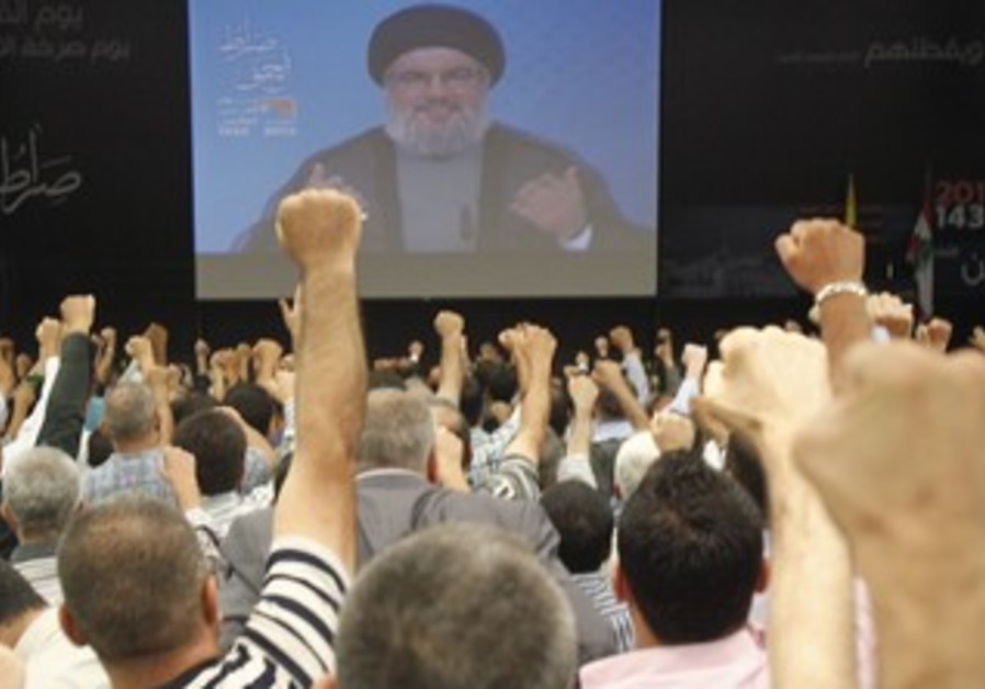 Nasrallah addresses supporters on Al-Quds Day 2012.