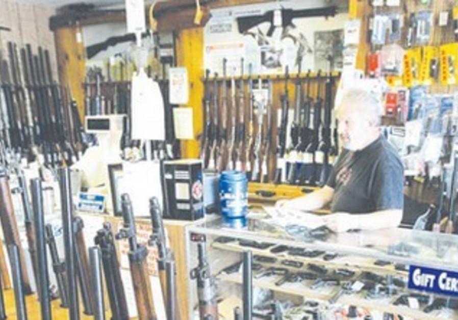 Gun store in chicago.