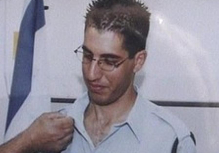 Man suspected of murdering Negev cop