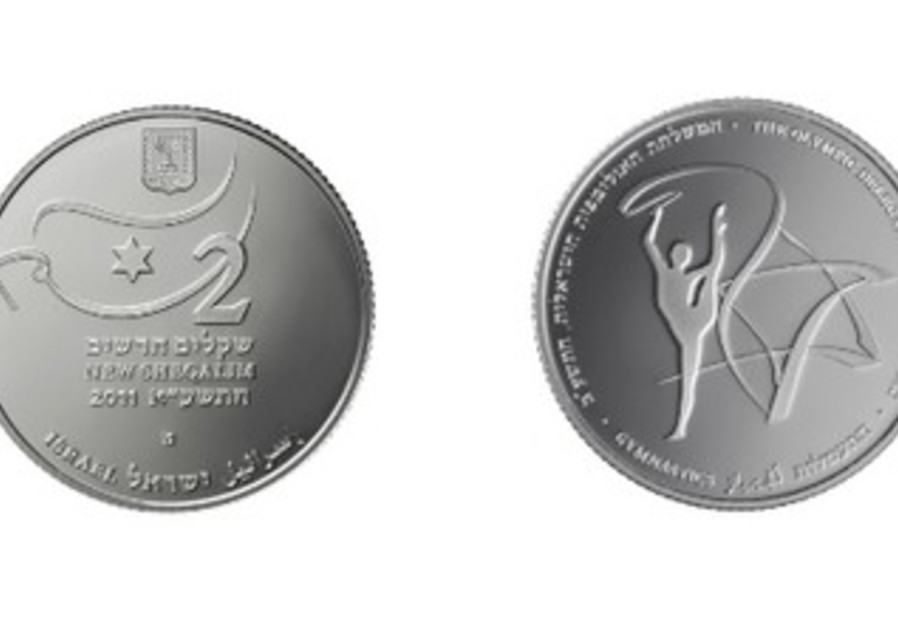 Israel Olympic Coins