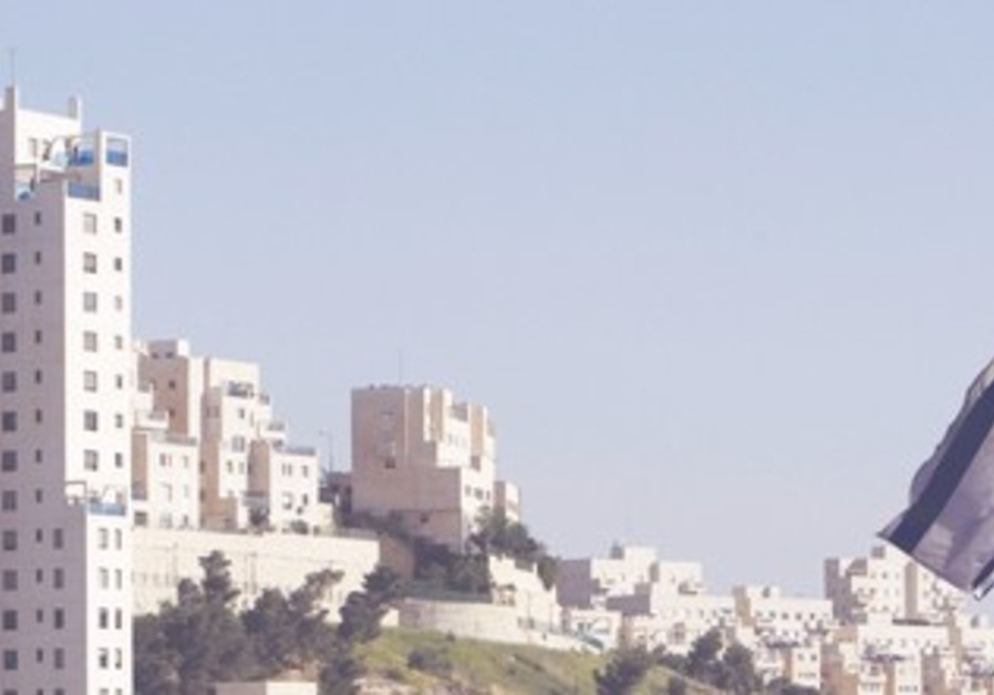 Har Homa neighborhood of Jerusalem