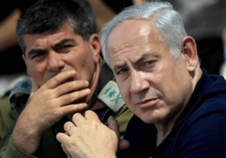 Gabi Ashkenazi with Binyamin Netanyahu