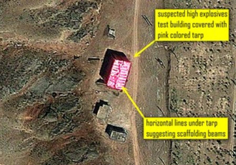 Satellite image of Parchin