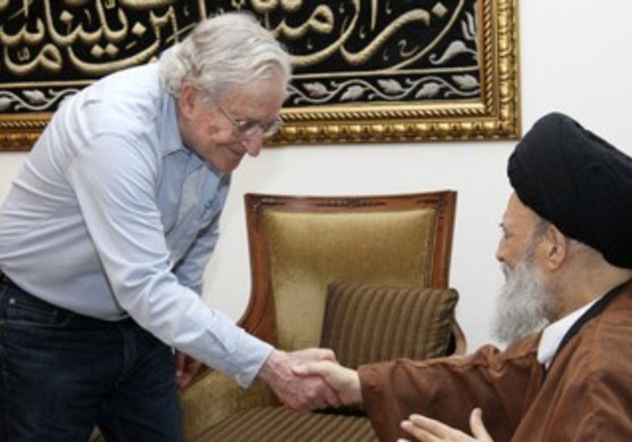 Noam Chomsky and Grand Ayatollah