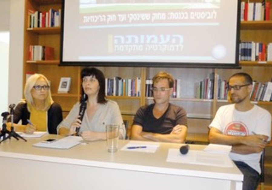 MK Einat Wilf on panel on lobbying