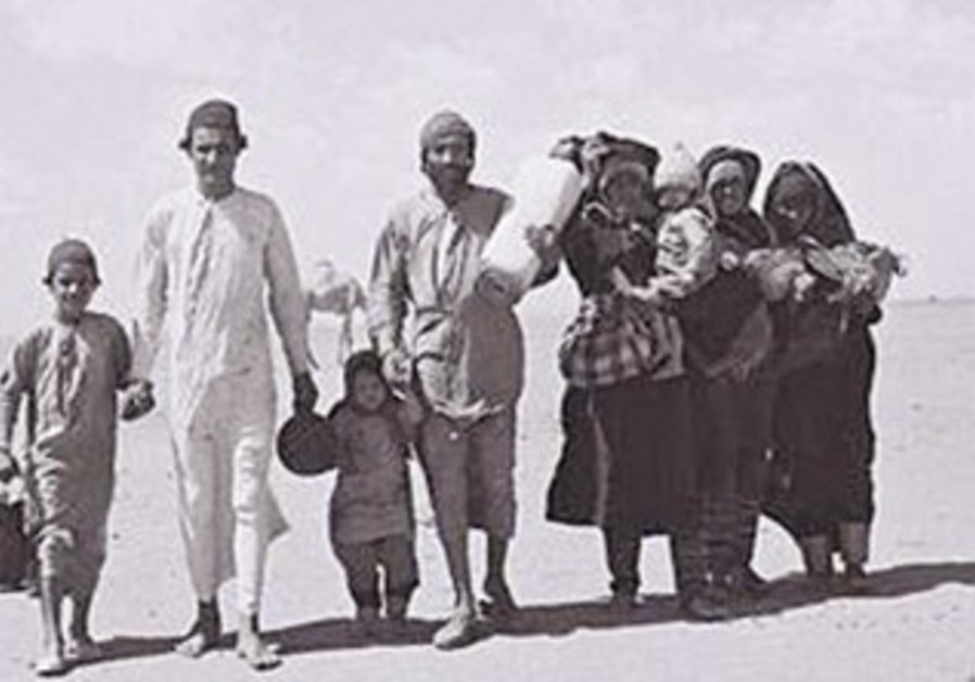 Jewish refugees from Yemen cross desert